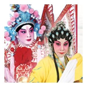 沙田大會堂場地伙伴計劃:粵劇營運創新會-大喜慶劇團