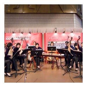 香港文化中心場地伙伴計劃「中樂快遞系列大堂音樂會」