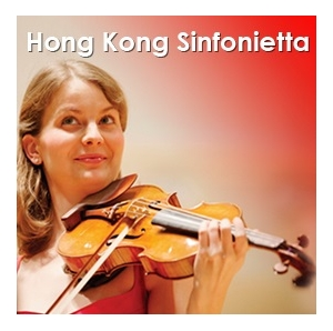 香港大會堂場地伙伴計劃 - 蕭斯達高維契第一小提琴協奏曲