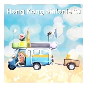 香港大會堂場地伙伴計劃 - 鷹君集團合家歡系列: 麥兜.我和我媽媽