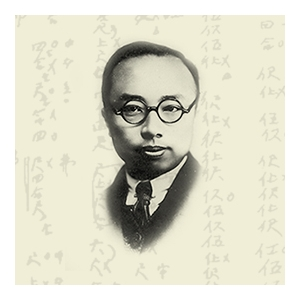 《光明行—紀念劉天華誕辰120周年音樂會》