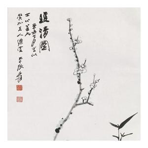 四君子 — 館藏梅蘭菊竹繪畫選粹