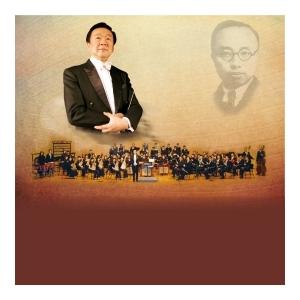 香港城市中樂團「紀念劉天華誕生一百二十周年」音樂會