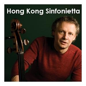 香港大會堂場地伙伴計劃 - 《最愛大提琴》浦羅哥菲夫交響協奏曲