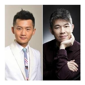 香港文化中心場地伙伴計劃「林一峰與香港中樂團」
