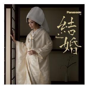 香港大會堂場地伙伴計劃 — PANASONIC 呈獻 「結婚」