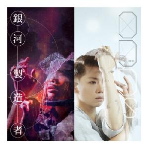 「續.舞」系列:林俊浩《ODDs》、李健偉《銀河製造者》