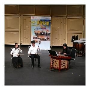 2016「蓓蕾新聲」音樂事務處學員音樂會
