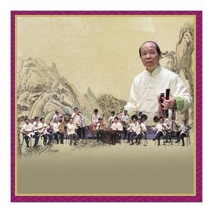 嶺南樂風系列:香港潮樂演奏團「潮州音樂會」