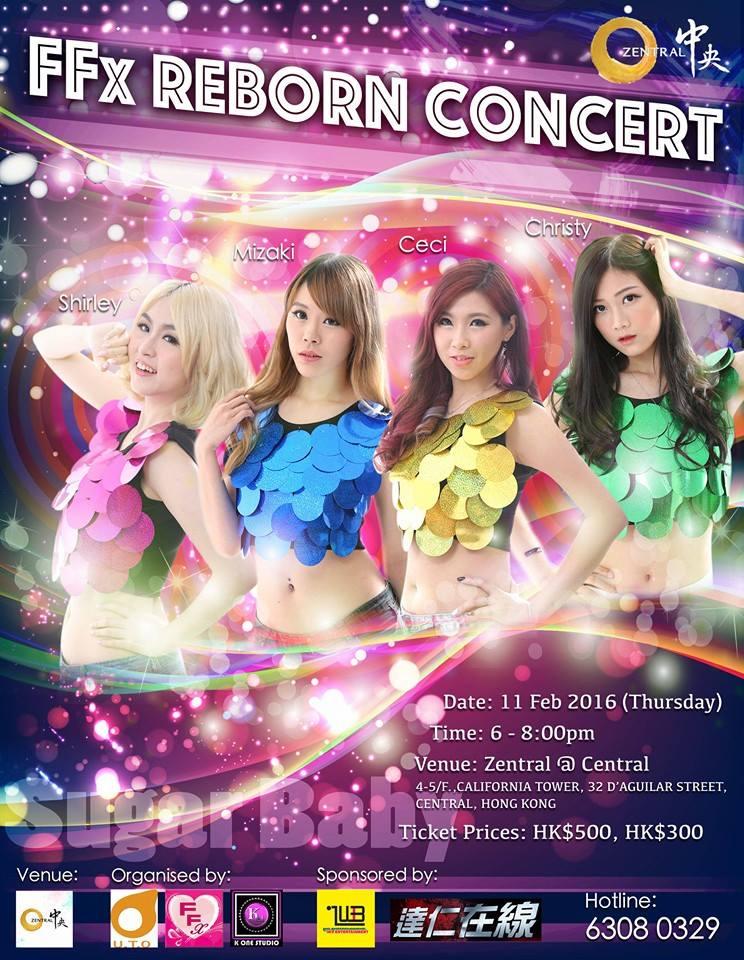 FFx《Reborn Concert》