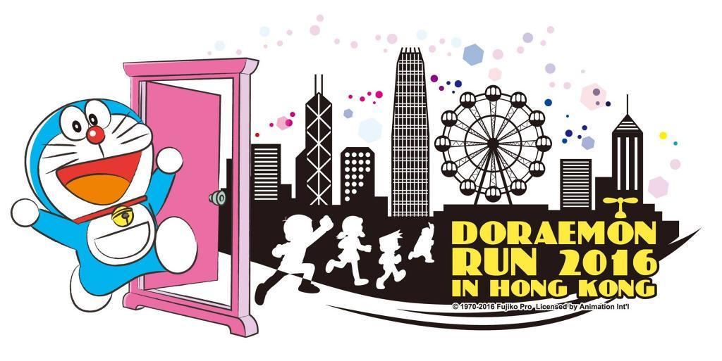人人期望可達到! Doraemon Run 3月嚟香港