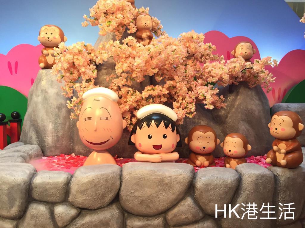 新年情人節必到! 櫻桃小丸子展覽