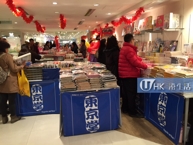 日本雜誌特價發售!東京堂書店2大特賣場