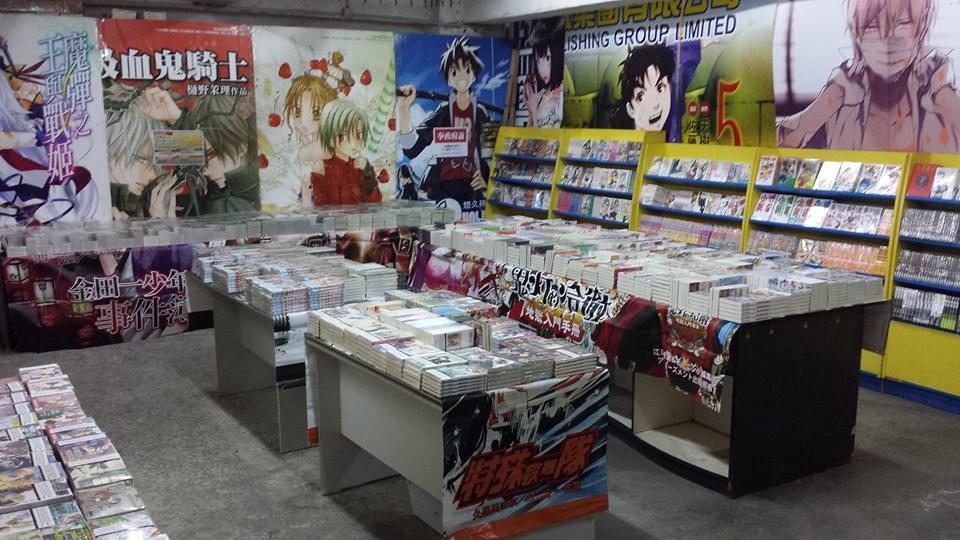 漫畫、輕小説低至75折!年度東立開倉