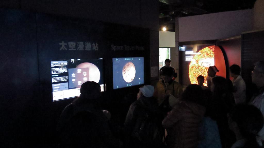 太陽館‧度假營開放日 睇3D天文電影