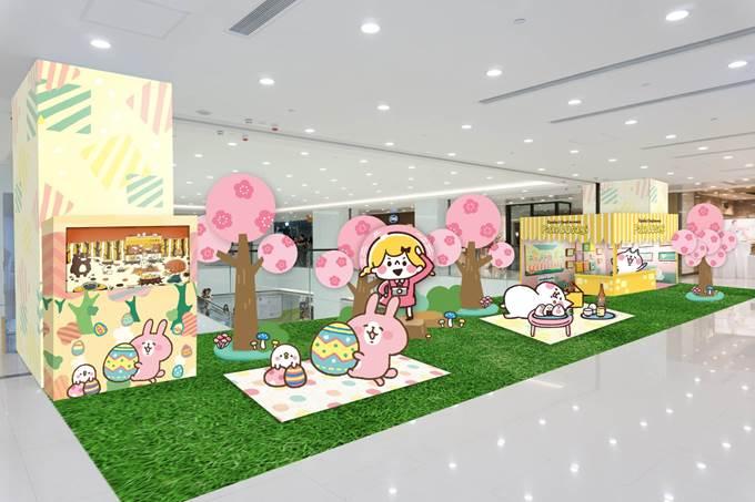 復活節限定!人氣粉紅兔兔LCX開店