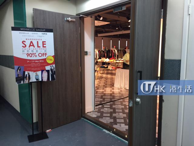 最平$100!Moiselle Warehouse sale