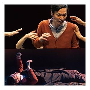第十屆華文戲劇節 - 台灣動見体劇團《離家不遠》