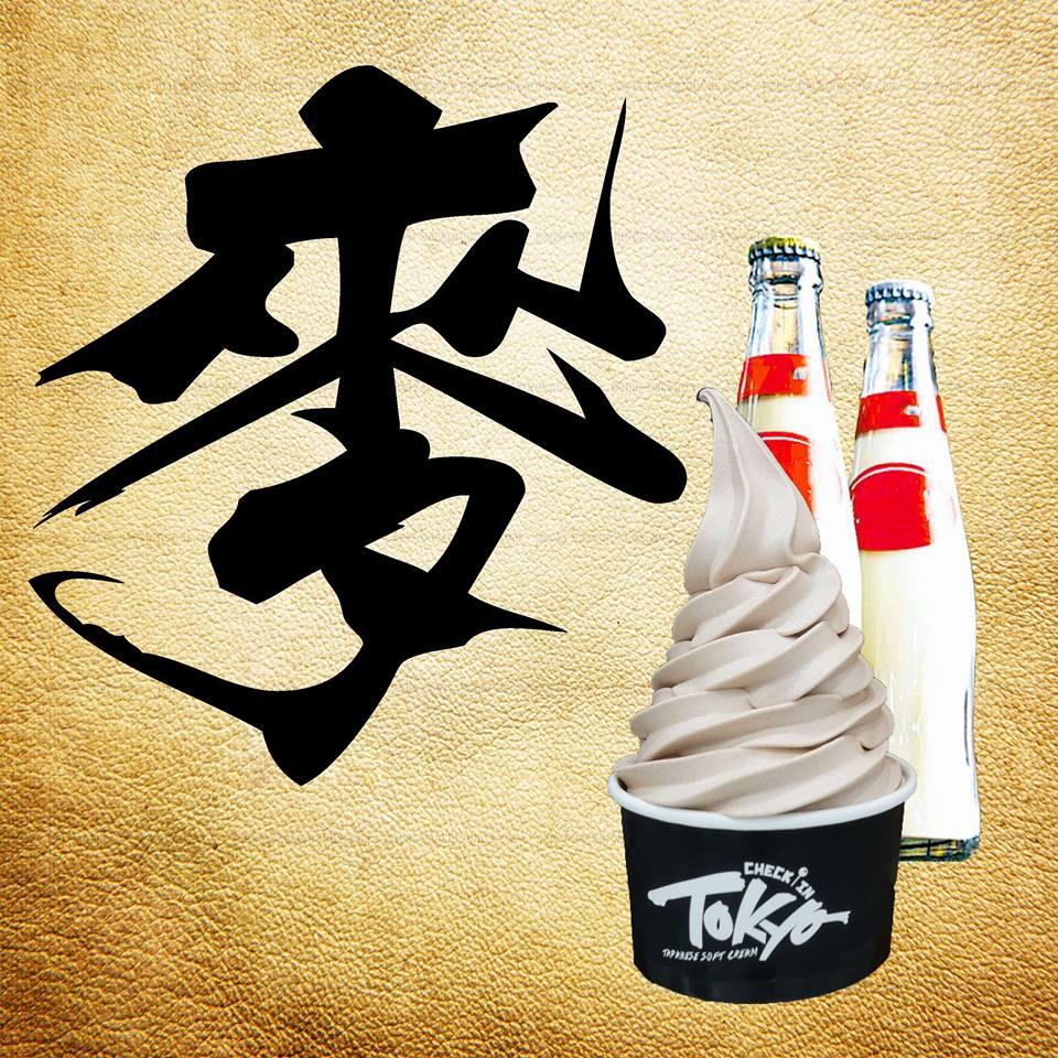 港式飲品變甜品!Check in Tokyo推麥精味軟雪糕