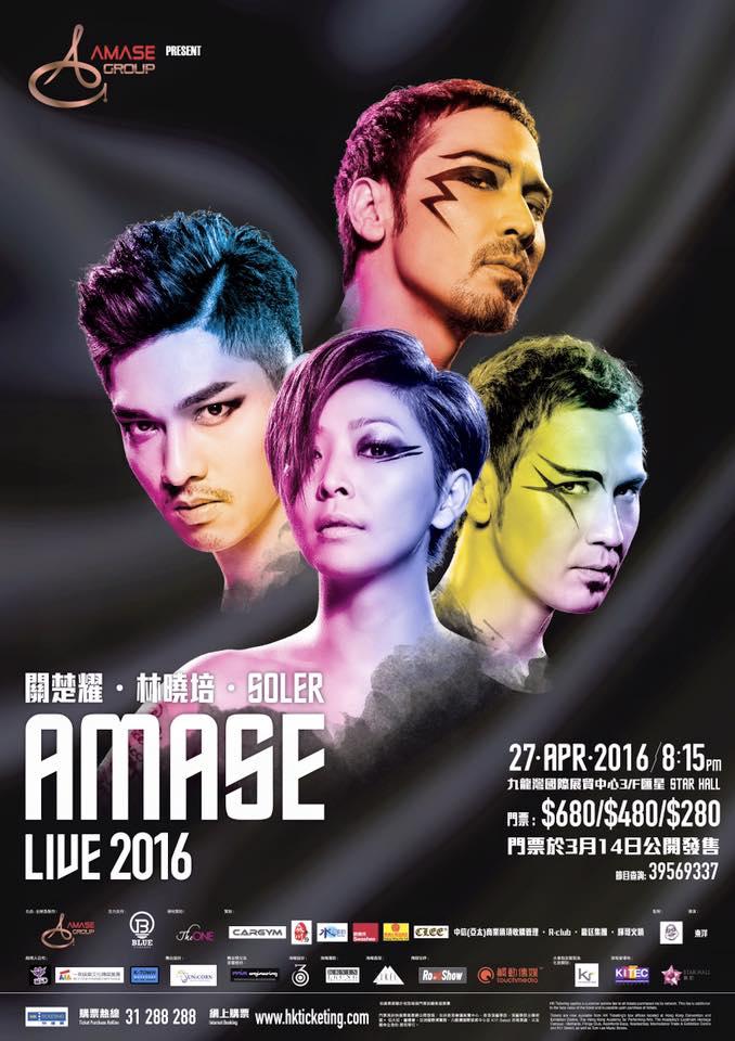 林曉培、關楚耀、Soler《Amase Live2016》