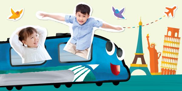 小童免費搭機場快綫 同行可享7至85折