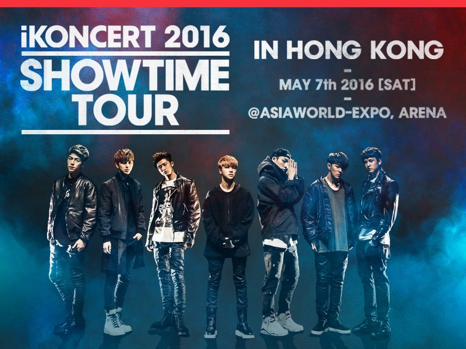 《iKONCERT 2016 Showtime Tour》香港站