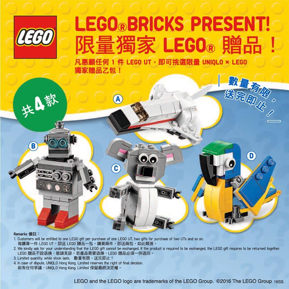 UNIQLO X LEGO聯乘系列上市