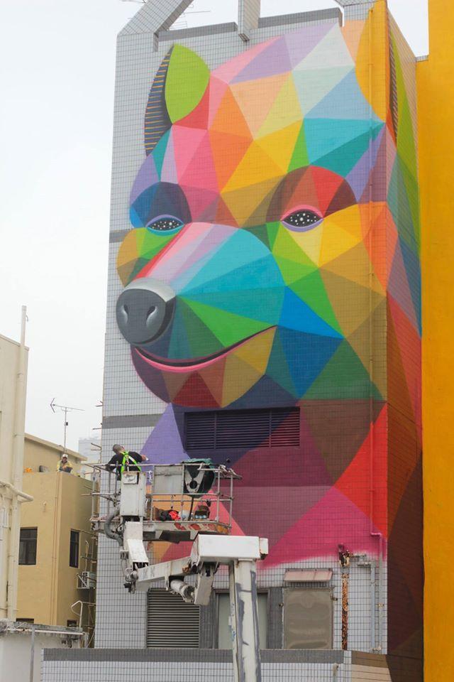 深水埗發現巨型熊壁畫!HKwalls第三屆街頭藝術節