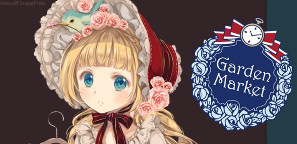 Lolita迷必到!九龍灣二手Lolita市集