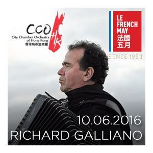 法國五月藝術節2016:理查.蓋利安諾