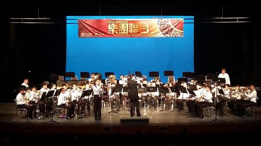 2016 音樂事務處樂團聯合音樂會(音樂會II)