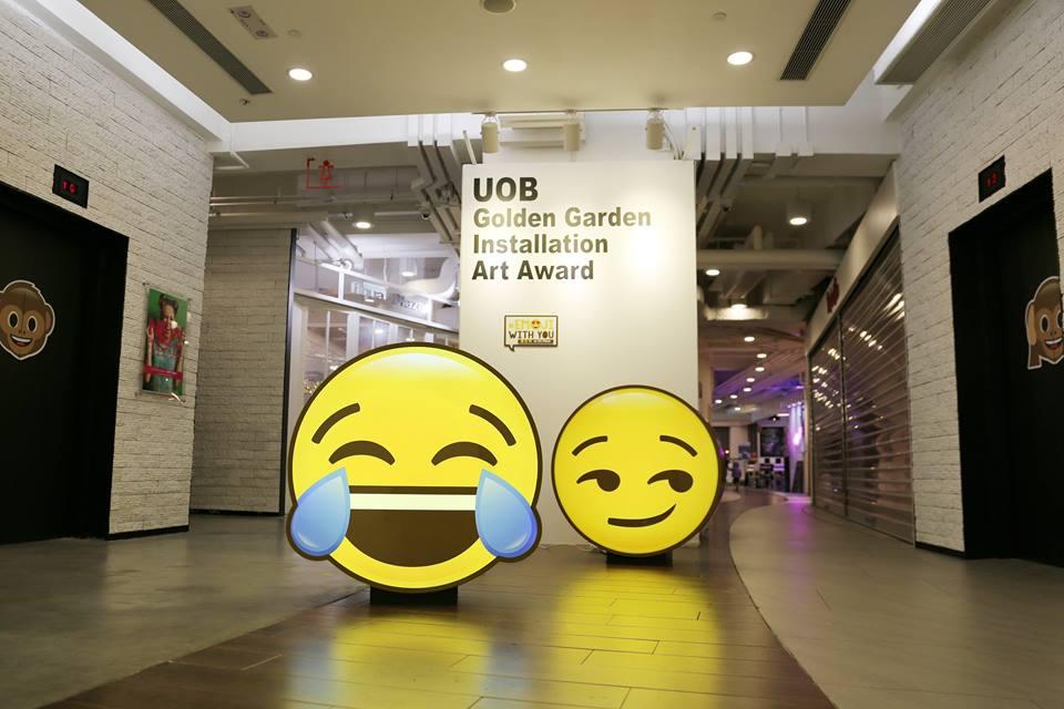 近距離接觸「笑到喊」!荔枝角有個Emojiland