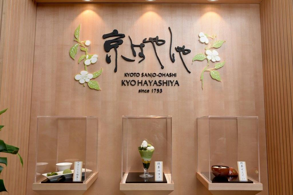 櫻花迷必食!京林屋4月新推季節限定甜點