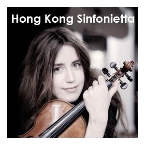 香港大會堂場地伙伴計劃 - 《最愛小提琴》:布列頓小提琴協奏曲