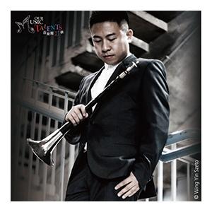 「音樂顯才華」系列:胡晉僖嗩吶與管演奏會