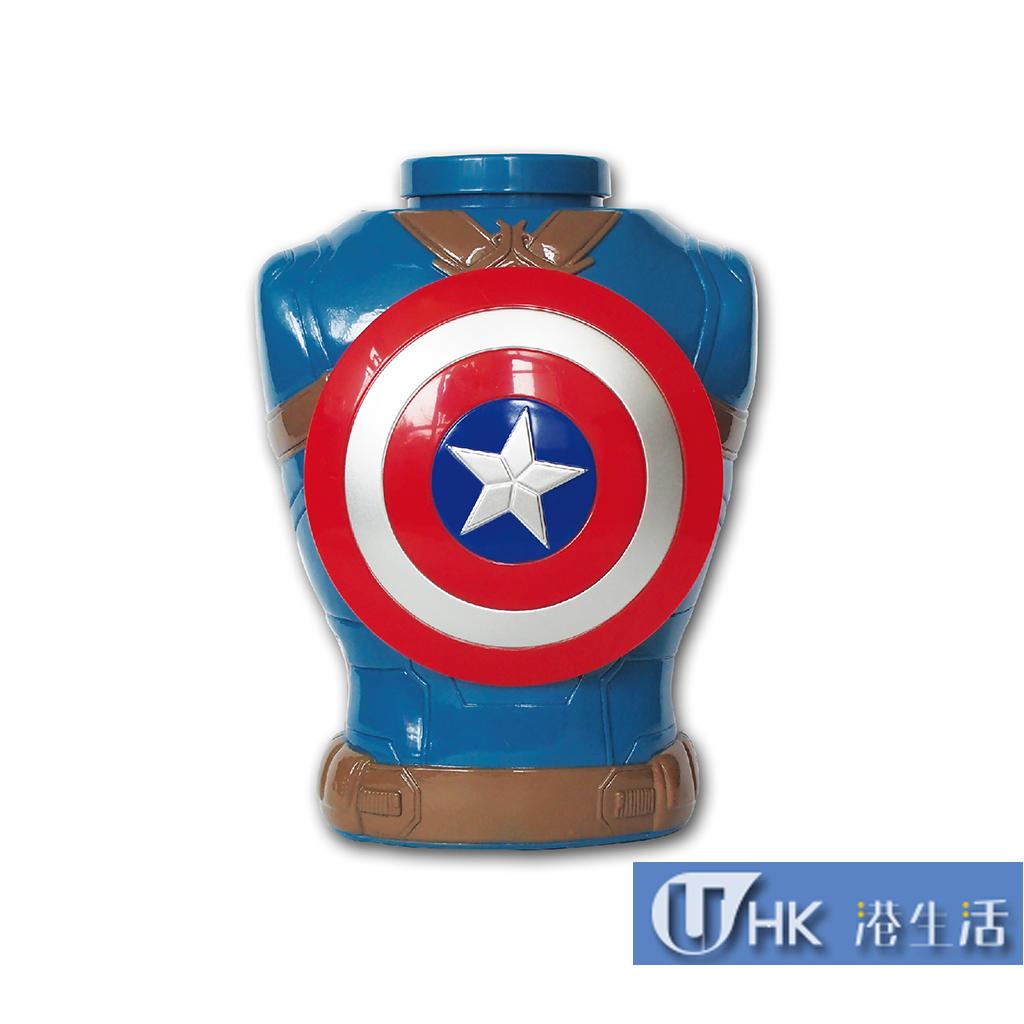 UA戲院買小食 換購限定美國隊長造型杯