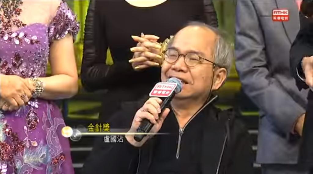 《歌詞大師盧國沾作品演唱會》