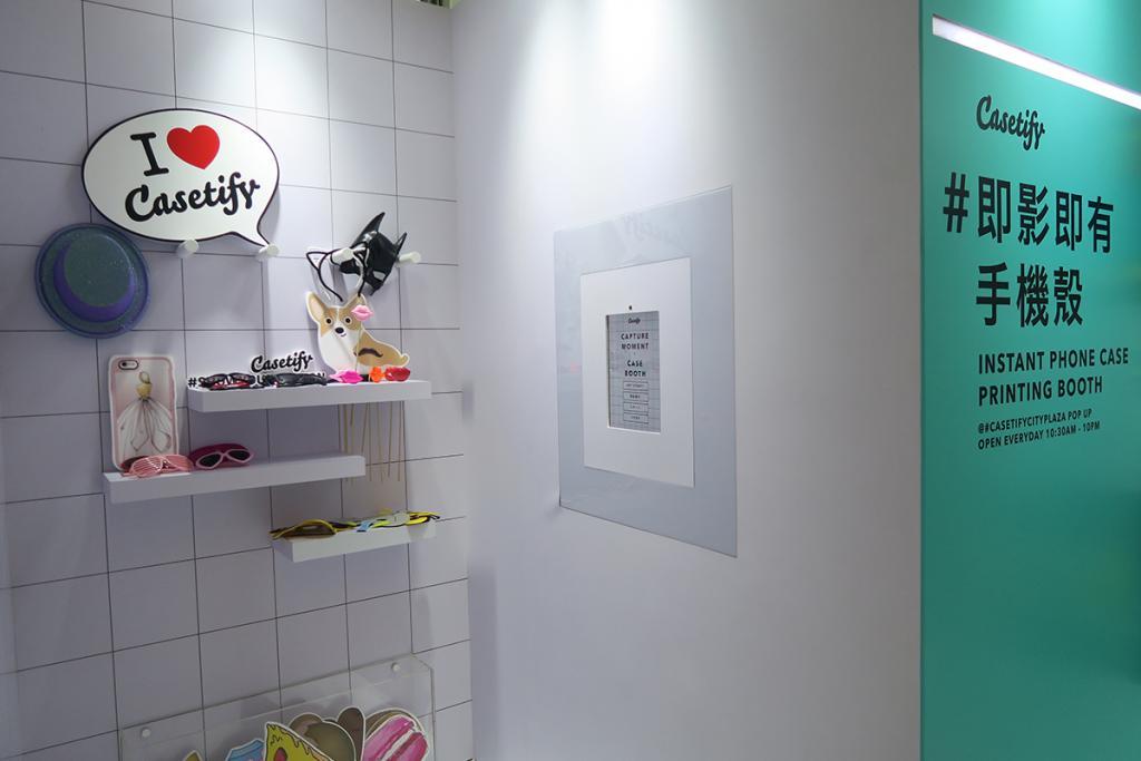 現場製「即影即有機殼」!Casetify Pop-up store