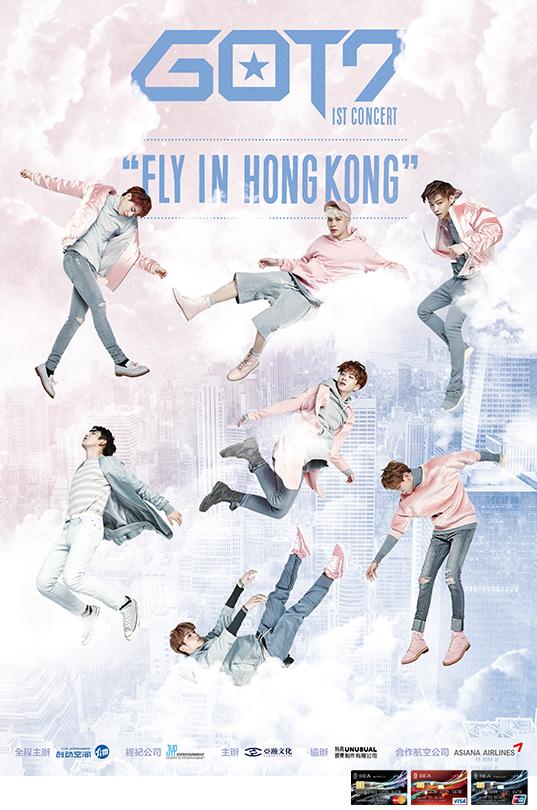 """《GOT7 1st CONCERT """"FLY IN HONG KONG""""》"""