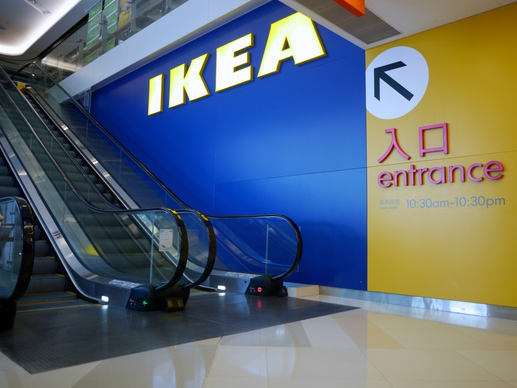 精選貨品$10起!IKEA沙田分店勁減優惠日