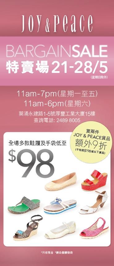 鞋履低至$98!Joy & Peace限時Bargain Sale