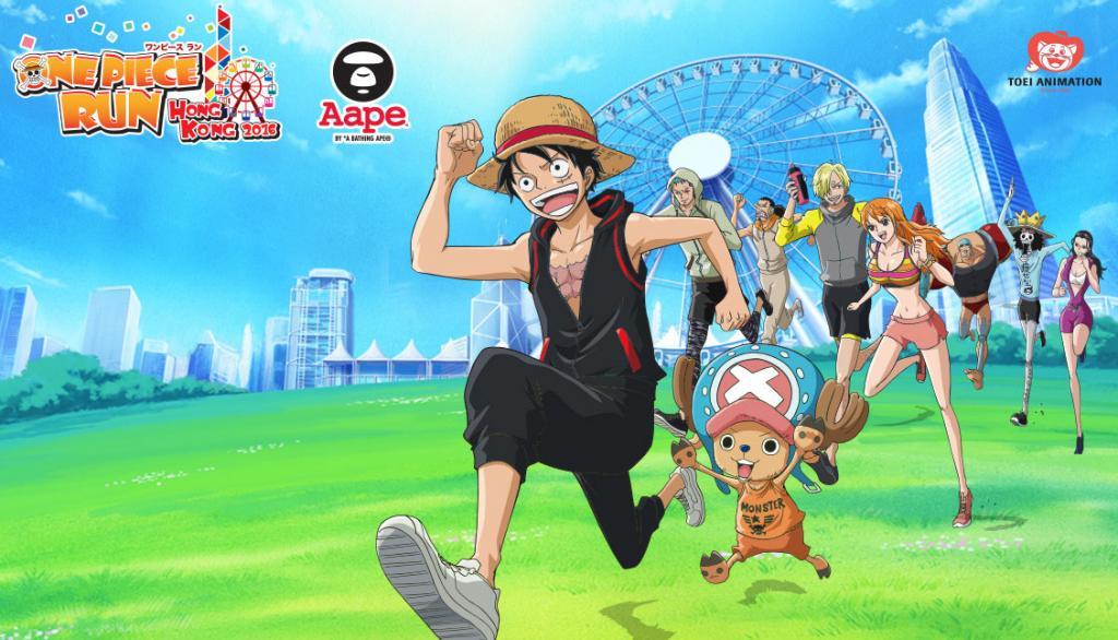 One Piece Run 7月跑到香港 登記送海賊王草帽