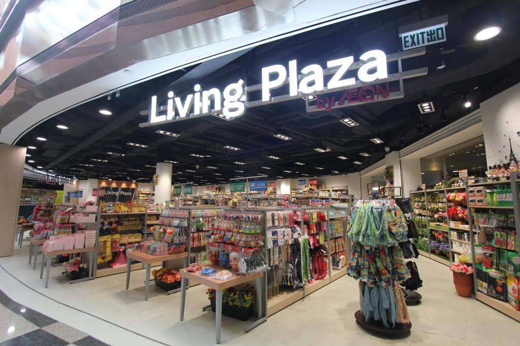 可享$10優惠價!Living PLAZA推新優惠