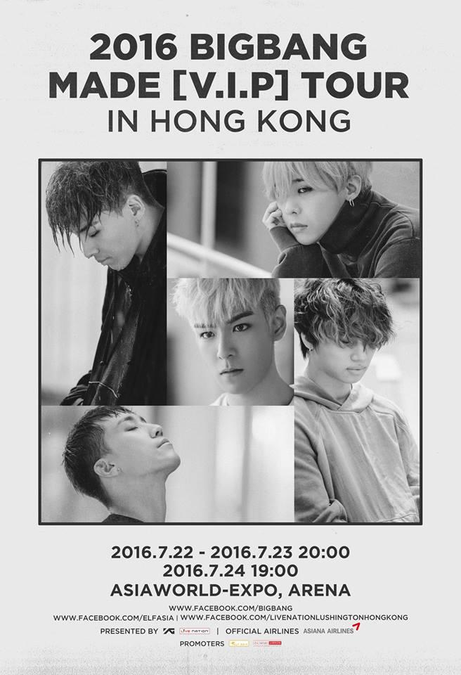 V.I.P.好消息!BIGBANG七月亞博開騷