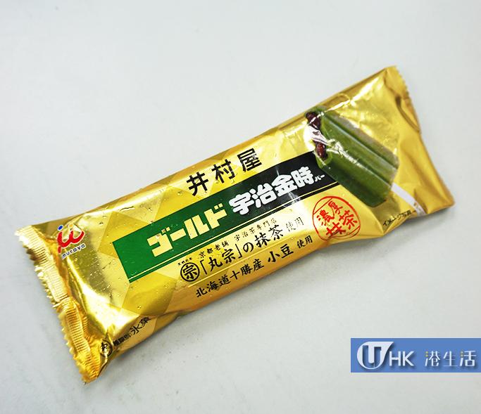 抹茶控注意!日本直送抹茶甜品便利店新上架