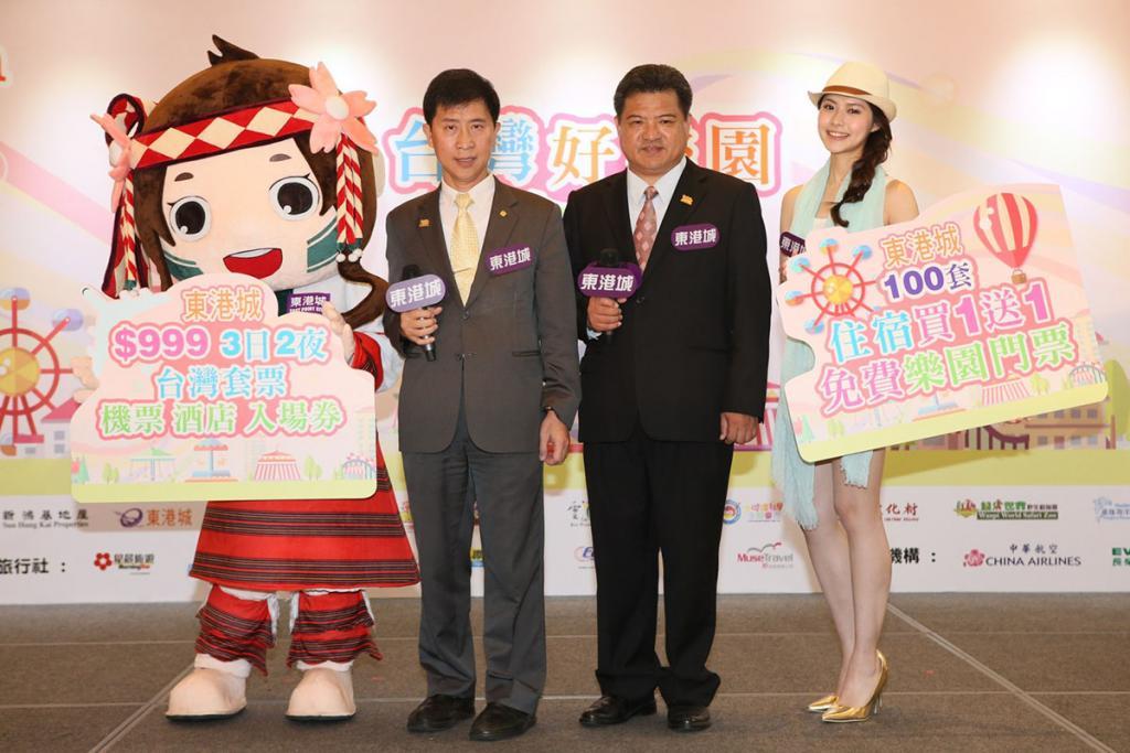 限時搶$999套票、品嚐地道美食!東港城台灣旅遊展