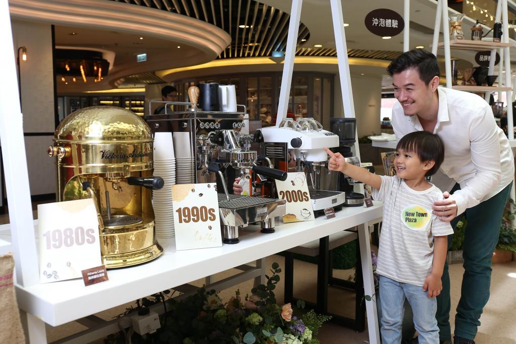 帶爸爸品味咖啡!新城市廣場「慢活咖啡體驗館」