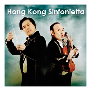 香港大會堂場地伙伴計劃 - 鷹君集團合家歡系列:搞鬼孖寶大樂隊