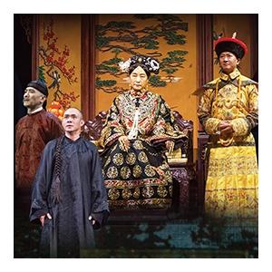 中國國家話劇院《北京法源寺》