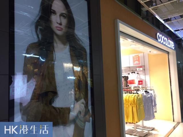 全場$49.9!澳洲女裝品牌COCOLATTE減價